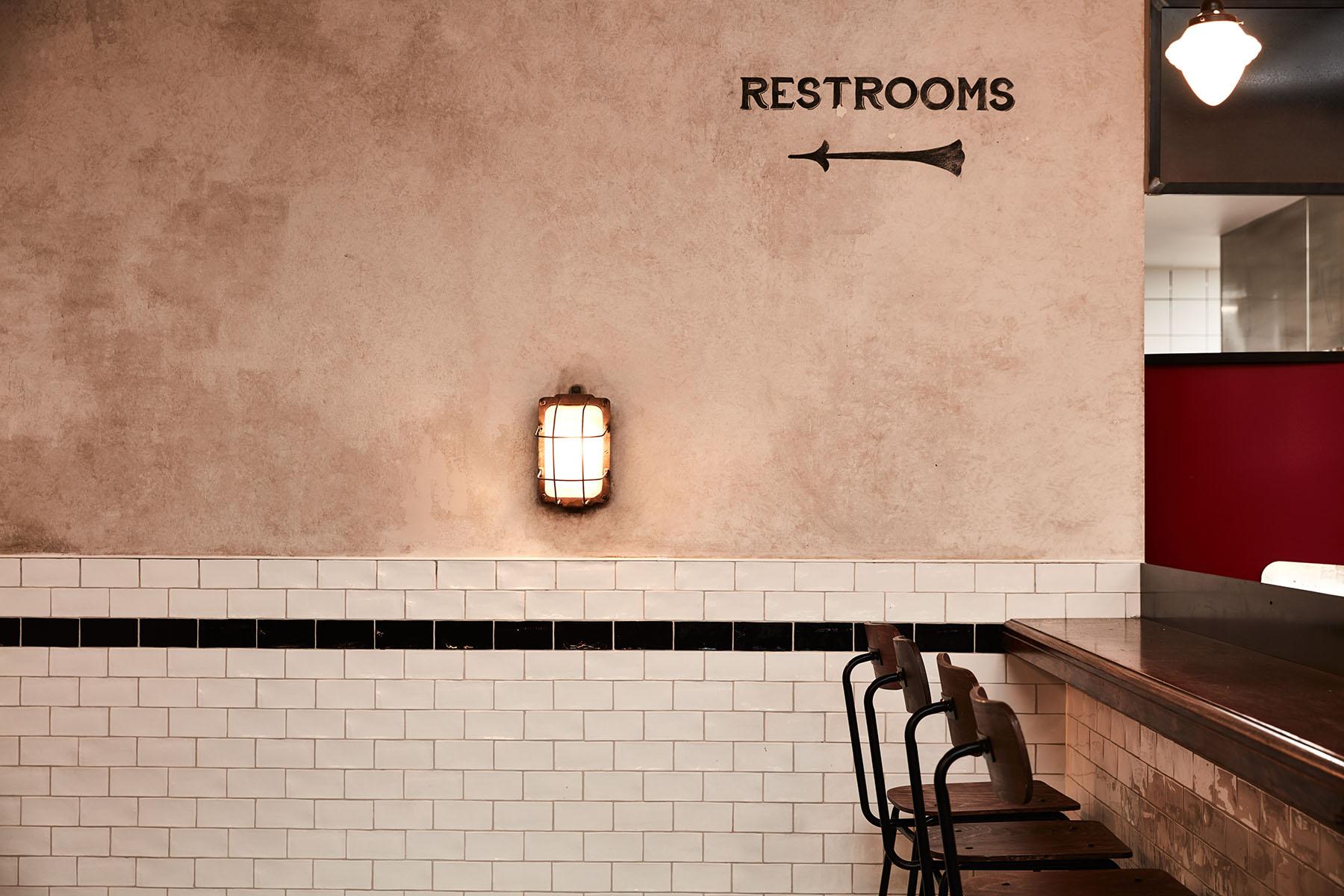 Stomping Ground - interior design by Studio Y.