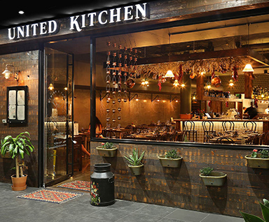 United Kitchen - interior design by Studio Y.