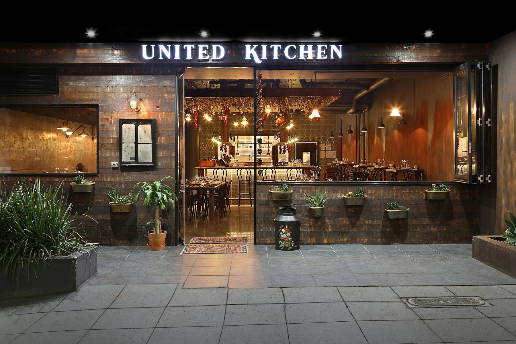 United Kitchen - interior design by Studio Y.