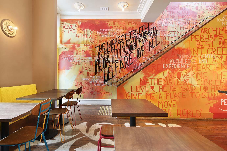 Mantra Lounge - interior design by Studio Y.
